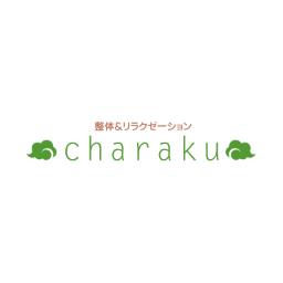 整体&リラクゼーション charaku