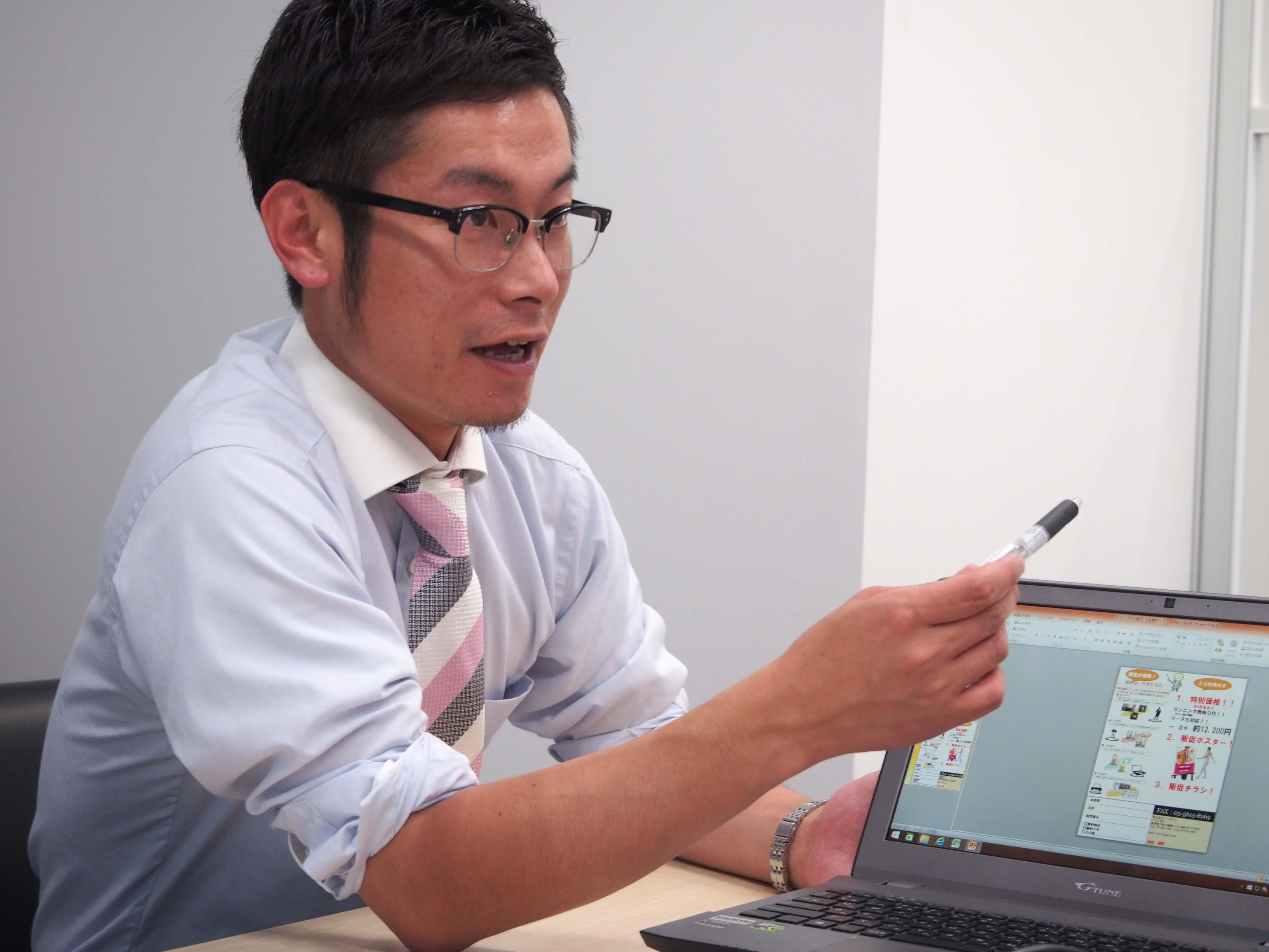 株式会社ジースポート須賀さん
